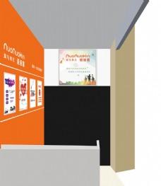 保险门店内室装修平面效果图