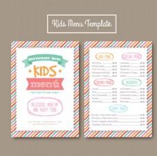五彩儿童孩子餐厅菜单