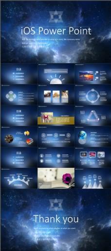 IOS风尚设计范PPT模板