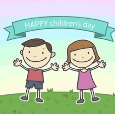 卡通儿童节快乐孩子海报