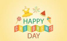 复古儿童节快乐孩子海报