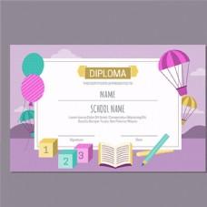 卡通幼儿园学校儿童孩子毕业证书