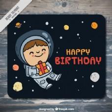 太空舱中的手绘宇航员