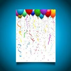 用气球和彩带的生日卡