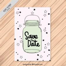 漂亮的结婚卡,有星星和手绘的罐子