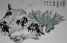 水墨竹子与兰花图片