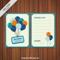 带手绘气球的复古生日卡
