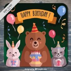 可爱动物生日卡片
