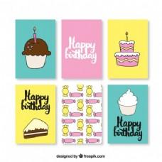 可爱的生日卡片