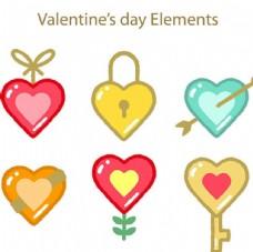 情人节快乐爱心元素