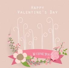 丝带情人节快乐花卉