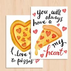 水彩情人节快乐爱心披萨海报