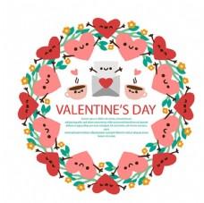 卡通爱心情人节花环海报