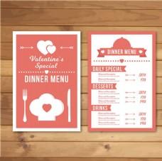 红心情人节西餐厅菜单