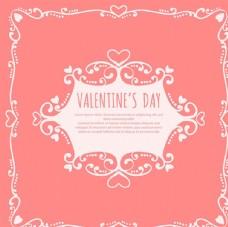 粉色装饰情人节海报