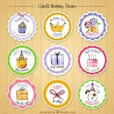 可爱的水彩生日标签收集