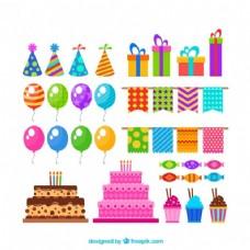 生日庆祝的扁平元素