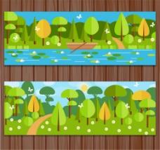 2款扁平化绿色郊外风景banner矢量图