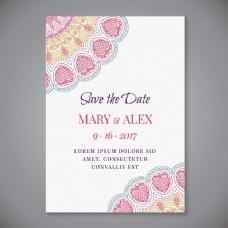 民族画结婚证