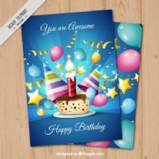 带生日蛋糕的生日卡