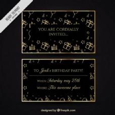 金色和黑色生日邀请