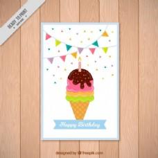 带蜡烛的冰淇淋,生日快乐