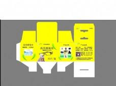 擦镜布包装盒.ai(黄色)