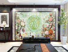 绿色玉石福字电视背景墙设计素材