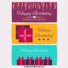 用礼物和糖果的生日卡包