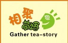 相聚茶语标志
