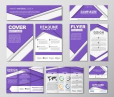 紫色立体艺术VI设计