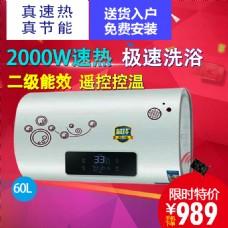 主图 空调 产品展示