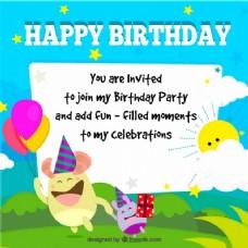 漂亮多彩的生日卡