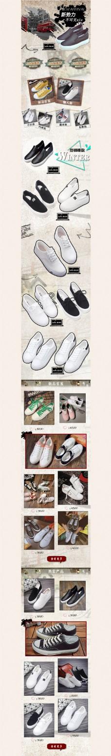 手机端首页小白鞋帆布鞋复古女鞋首页模板