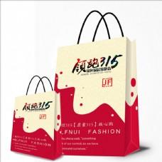 企业购物袋
