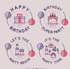 生日 生日素材
