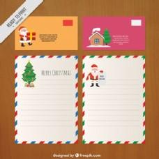 两个带信封的圣诞信件