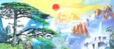 油画迎客松风景中堂画图片
