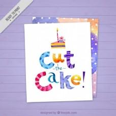一块蛋糕水彩可爱的生日卡