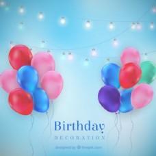 彩色的气球和灯泡装饰的生日