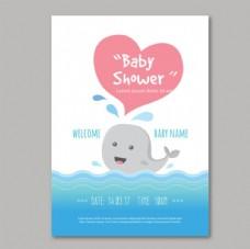 鲸鱼母婴儿童宝宝沐浴卡