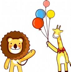 长颈鹿 狮子