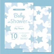 蓝色星星母婴儿童宝宝沐浴卡