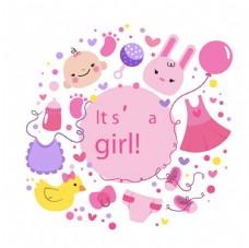 粉色母婴儿童孩子宝宝元素