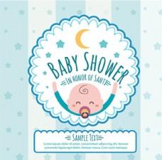 母婴儿童孩子宝宝派对海报