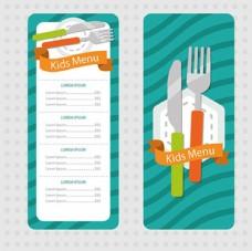 条纹儿童节快乐餐厅菜单