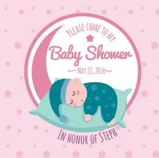母婴儿童熟睡的孩子派对海报