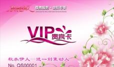VIP会员卡制作贵宾卡积分卡