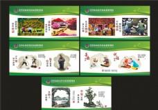 中国梦公益广告绿色展板
