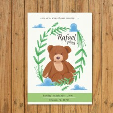 小熊母婴店儿童宝宝海报
